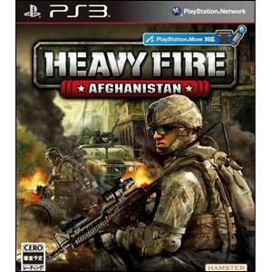 【+6月19日発送★新品】PS3ソフト HEAVY FIRE AFGHANISTAN (ヘビーファイアアフガニスタン) BLJM-60504 (コナ