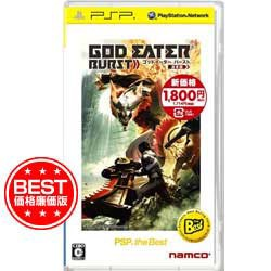 棚卸しの為★4月18日発送★新品】PSPソフト GOD EATER BURST (ゴッドイーター バースト)PSP the Best (再廉価版)