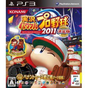 【新品★送料無料メール便】PS3ソフト 実況パワフルプロ野球2011決定版 BLJM-60424 (コナ