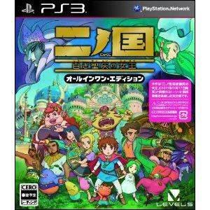 【新品】PS3ソフト ニノ国 白き聖灰の女王 オールインワン・エディション
