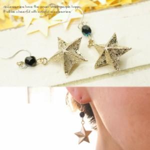 レディースピアス 星 スター ゴールド キラキラ 大ぶり 大きめ ビーズ 夏 海【フックorイヤリングへの変更OK!】