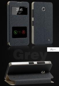 nokia lumia630 カバー レザー 手帳型 ブックカバータイプ