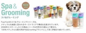 ペパーミントのシャキッとした強い香り ブレス・ジェル(ペパーミント + ユーカリ) 115ml【犬/歯/口臭/歯みがき】