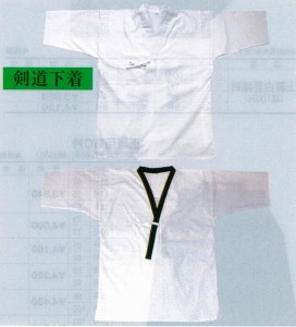 剣道下着 晒細布 (綿100%) 衿紺 5号 剣道着/防具/竹刀/小手なら武道園