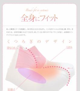 【送料無料】「人を神にするソファ」XXXLサイズのビーズクッション 0-Gravity ゼロ・グラビティ 日本製◆◆