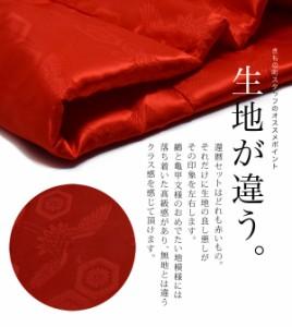 【あす着対応】 本格高級還暦セット「贈り物にも最適 赤いちゃんちゃんこ」