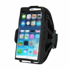 iPhone6 Plus 対応 アームバンド ケース スポーツ Arm Band