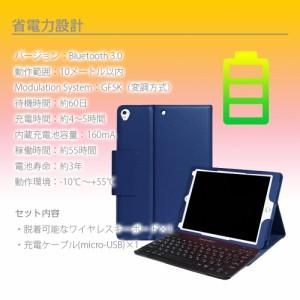【送料無料】iPad 9.7(2018第6世代/2017第5世代)/iPadPro9.7/air1/2用レザーケース付き  Bluetooth キーボード☆全11色