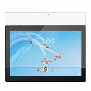 【送料無料】Lenovo Tab4 10 Plus  強化ガラス 液晶保護フィルム ガラスフィルム 耐指紋 撥油性 表面硬度 9H