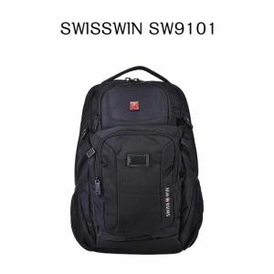 【送料無料】SWISSWIN スイスウィン リュック  SW9101☆多機能 バックパック 人気 リュックサック★軽量 男女兼用★ 大容量