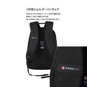 【送料無料】SWISSWIN スイスウィン リュック  SW9105☆多機能 バックパック 人気 リュックサック★軽量 男女兼用★ 大容量