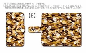 au HTC J butterfly HTL23 HTC J One HTL22 HTC J butterfly HTL21 バタフライ スマホケース スマホカバー 手帳型