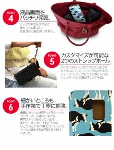 au HTC J butterfly HTL23 エーユー バタフライ スマホケース スマホカバー 手帳型
