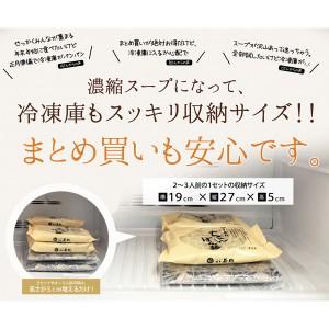 送料無料/博多厚切り小腸もつ鍋2〜3人前国産ホルモン使用<2セット以上でおまけ>のしOK/無料