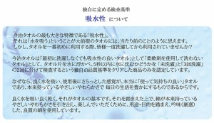 今治・「フェルガナコットン」高級糸 フェイスタオル [ferganaf1]