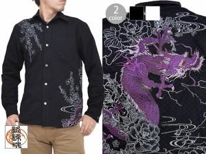 龍総刺繍ブロックジャガード長袖シャツ 絡繰魂 291006 和柄 和風 竜 ドラゴン からくり メンズ 送料無料
