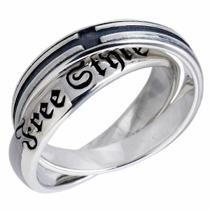 FREE STYLE フリースタイル リング 指輪 メンズ レディース シルバー 2連 凹クロス FSR-432D