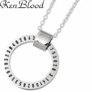 KEN BLOOD ケンブラッド シルバー ネックレス メンズ レディース サングラスホルダー 堂本光一さん着用アイテム KB-KP-147