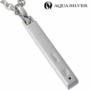 AQUA SILVER アクアシルバー シルバー ペンダントトップ メンズ レディース スティック クリアCZ キュービックジルコニア ASP212-Z