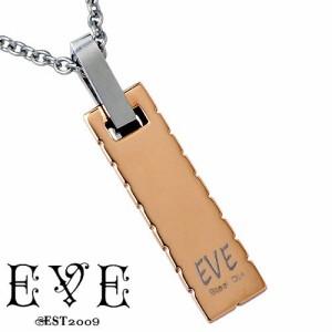 EVE イヴ ステンレス ネックレス 金属アレルギー対応 レディース スティックプレートダイヤモンド ROSEDIA GPSD27JA-RO