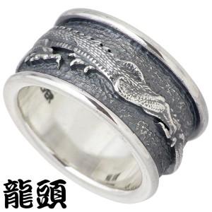 龍頭 RYUZU リング 指輪 メンズ シルバー 龍 17〜23号ドラゴン RYUZU-R-85
