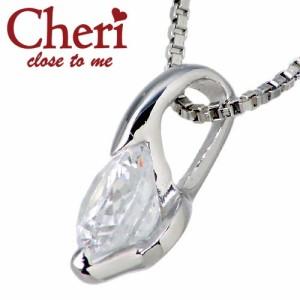 ネックレス レディース Cheri シェリ close to me シルバー スーパー キュービックジルコニア 一粒石 SN37-007