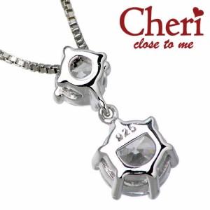 ネックレス レディース Cheri シェリ close to me シルバー スーパー キュービックジルコニア SN37-019
