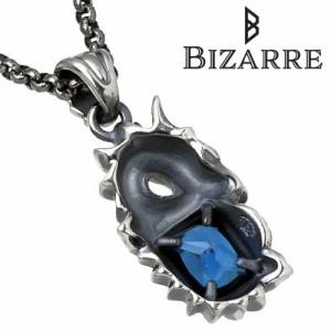 Bizarre ビザール シルバー ネックレス メンズ グランブルードラゴン SNJ076