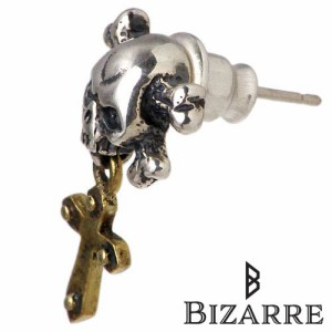 Bizarre ビザール シルバー ピアス メンズ レディース アンガースカル 1個売り片耳用 髑髏ドクロ骸骨 SPP034
