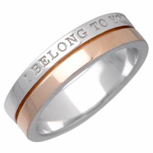 リング 指輪 ペアー close to me クロストゥーミー シルバー メッセージ SR13-015-P