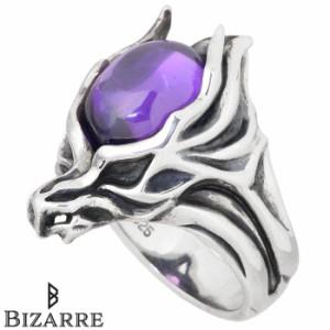Bizarre ビザール シルバー リング 指輪 メンズ エンヴィドラゴン SRJ058