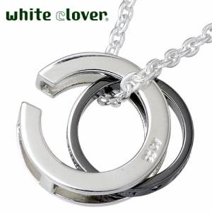 ネックレス レディース メンズ white clover ホワイトクローバー シルバー set WSPD160