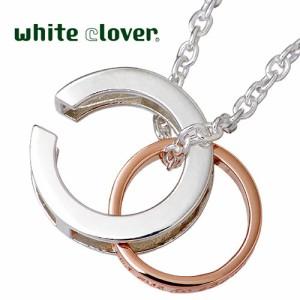 ネックレス レディース メンズ white clover ホワイトクローバー シルバー set WSPD161