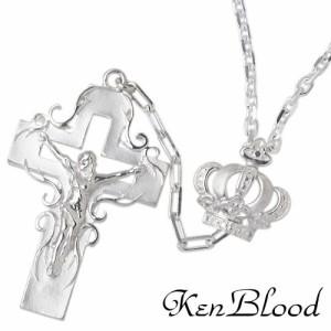 KEN BLOOD ケンブラッド シルバー ネックレス メンズ レディース ロザリオクロス 堂本光一さん着用アイテム KB-KP-87