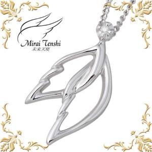 未来天使 ネックレス レディース シルバー 天使の羽ばたき ダイヤモンド MIP-1114D