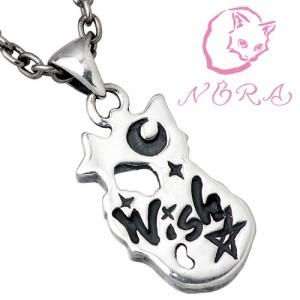 ペンダントトップ レディース NORA ノラ シルバー 「望み」 猫 ねこ ネコ NR-P-0010