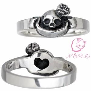 NORA ノラ リング 指輪 レディース シルバー 小さなピュアソウル スカル NR-R-0008