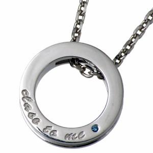ネックレス ペアー close to me クロストゥーミー シルバー ブルーダイヤモンド キュービック SN13-027-028 送料無料 刻印可能
