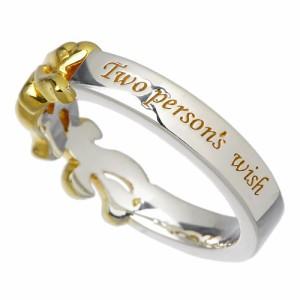 リング 指輪 レディース メンズ tip チップ シルバー アラベスク TNR002