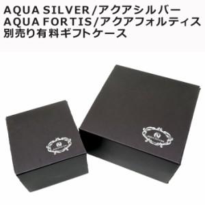 AQUA SILVER アクアシルバー シルバー リング 指輪 メンズ レディース アラベスク 唐草 ASR068F