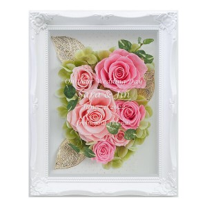 【名入れアートフレーム】【花を母の日に贈る】【彼女へのホワイトデー】【名入れ無料】プリザーブドフラワー フレームアレンジ ピンク