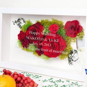 【花を母の日に贈る】【名入れ母の日ギフト】【名入れ無料】プリザーブドフラワー フレームアレンジ パッショネート【送料無料】