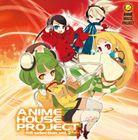 IOSYS / ANIME HOUSE PROJECT神曲selectionVol.2 [CD]