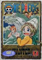 [送料無料] ONE PIECE ワンピース ファーストシーズン piece.14 [DVD]