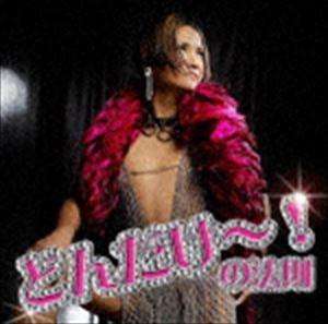 IKKO / どんだけ!の法則(CD+DVD) [CD]