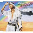 氷川きよし / 虹色のバイヨン/きらめきのサンバ(Aタイプ) [CD]