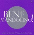 明治大学マンドリン倶楽部 / Bene Mandolino! [CD]
