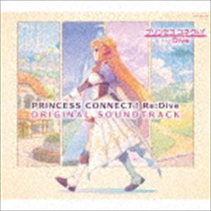 プリンセスコネクト opの画像