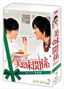 美味関係~おいしい関係~ DVD-BOX 2[CRJP-2S]_Wowma!