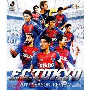 [送料無料] FC東京2019シーズンレビューBlu-ray [Blu-ray]